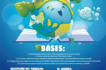 """Convoca CAPASU a 1er. Concurso de Cuentos """"El Planeta Que Quiero Yo"""""""